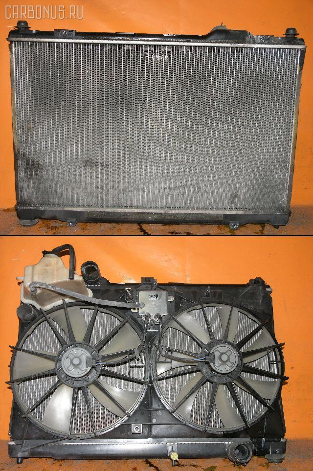 Радиатор ДВС TOYOTA CROWN GRS182 3GR-FSE. Фото 1