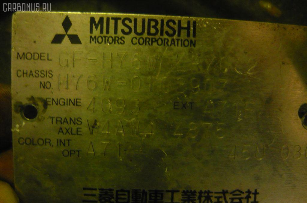Двигатель MITSUBISHI PAJERO IO H76W 4G93. Фото 1