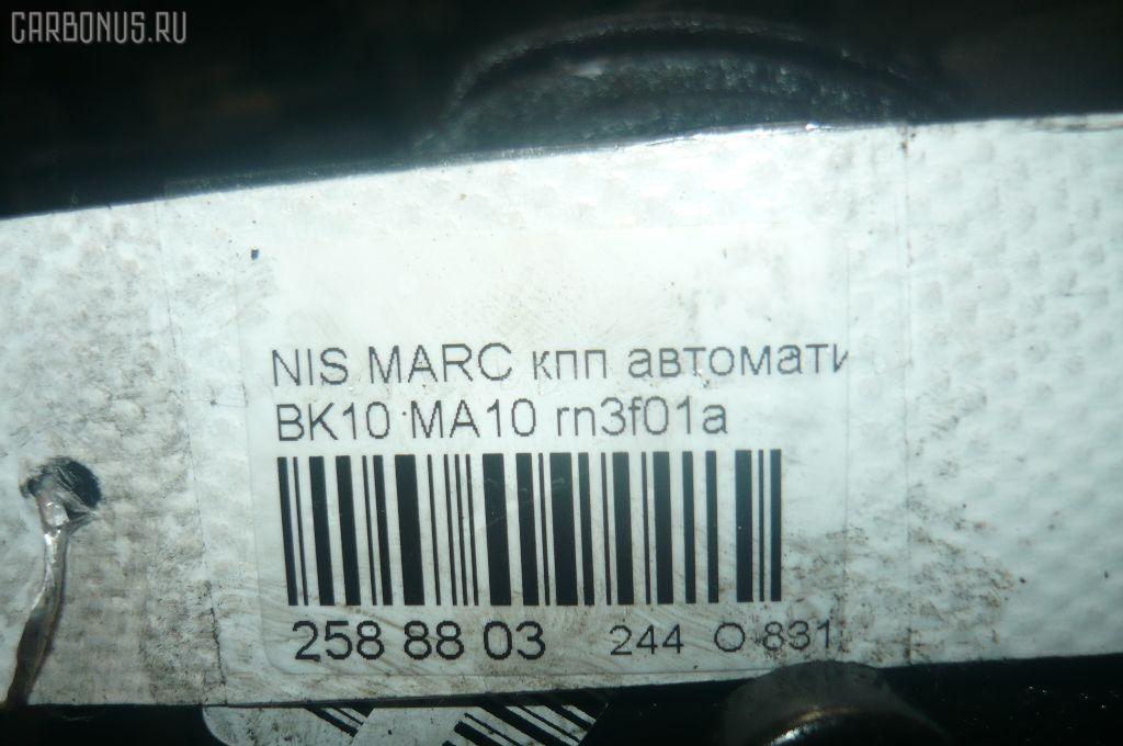КПП автоматическая NISSAN BE-1 BK10 MA10S Фото 4
