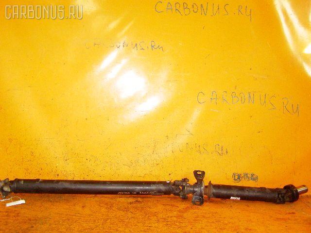 Кардан TOYOTA GX100 1G-FE. Фото 1