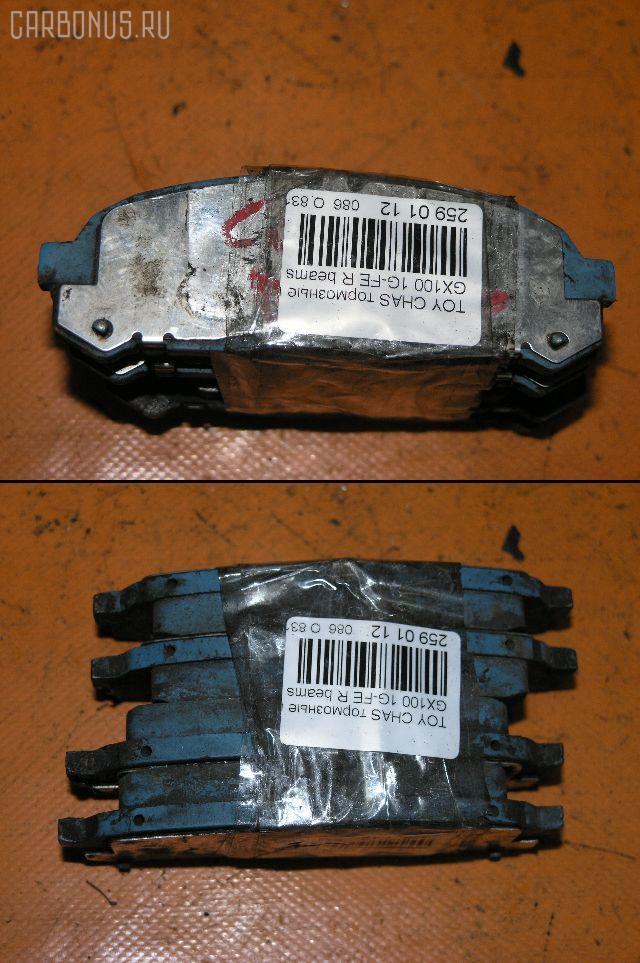 Тормозные колодки TOYOTA CRESTA GX100 1G-FE. Фото 9