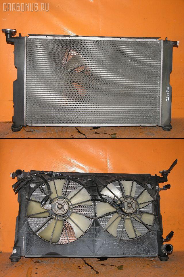 Радиатор ДВС TOYOTA VISTA ZZV50 1ZZ-FE. Фото 1