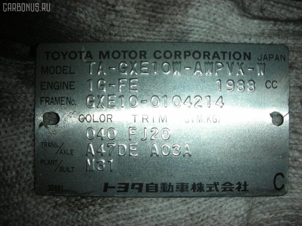 Защита двигателя TOYOTA ALTEZZA GITA GXE10W 1G-FE Фото 2