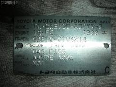 Подушка КПП Toyota Altezza gita GXE10W 1G-FE Фото 2