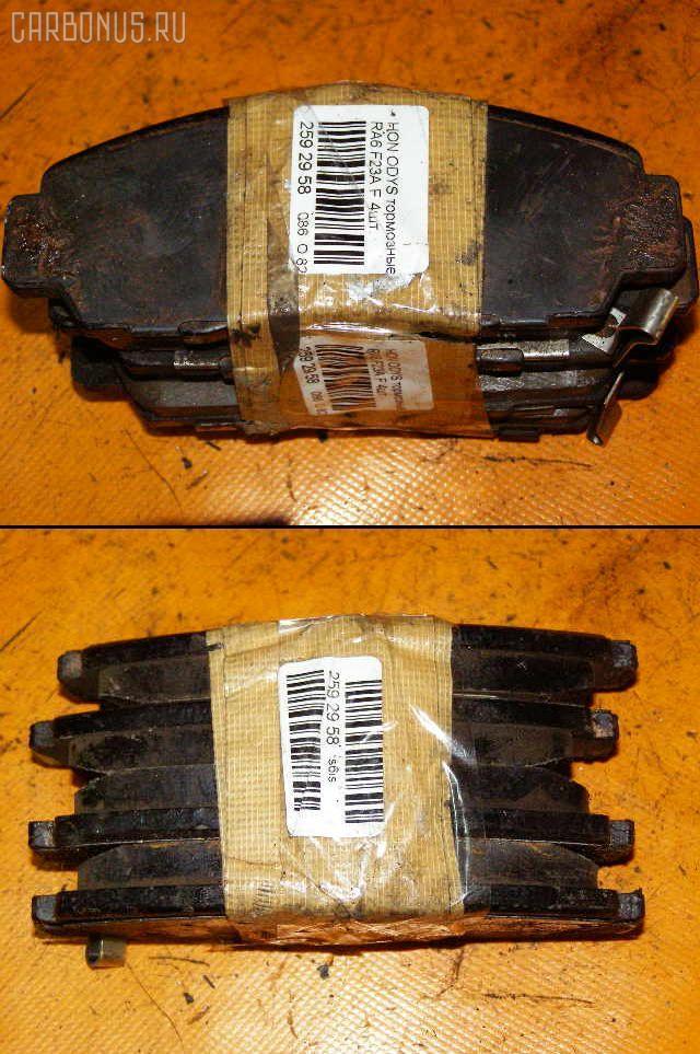 Тормозные колодки HONDA ODYSSEY RA6 F23A. Фото 10
