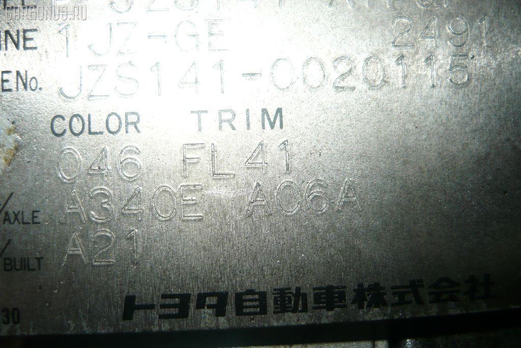 Двигатель TOYOTA CROWN JZS141 1JZ-GE. Фото 10