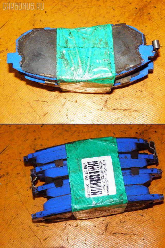 Тормозные колодки NISSAN LAUREL HC34 RB20DE. Фото 2