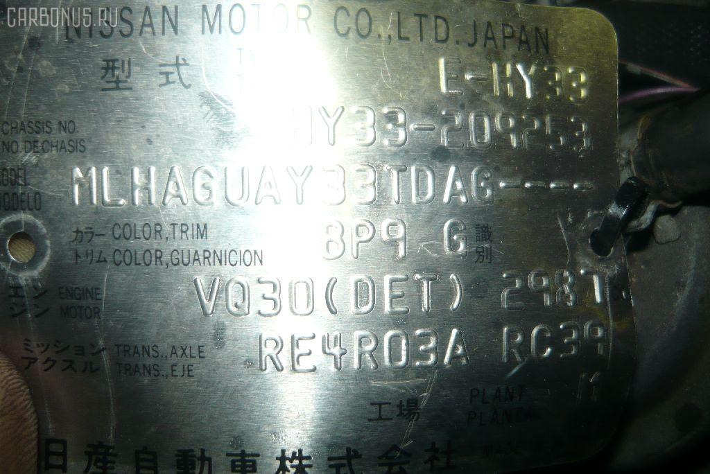 КПП автоматическая NISSAN CEDRIC HY33 VQ30DET. Фото 2