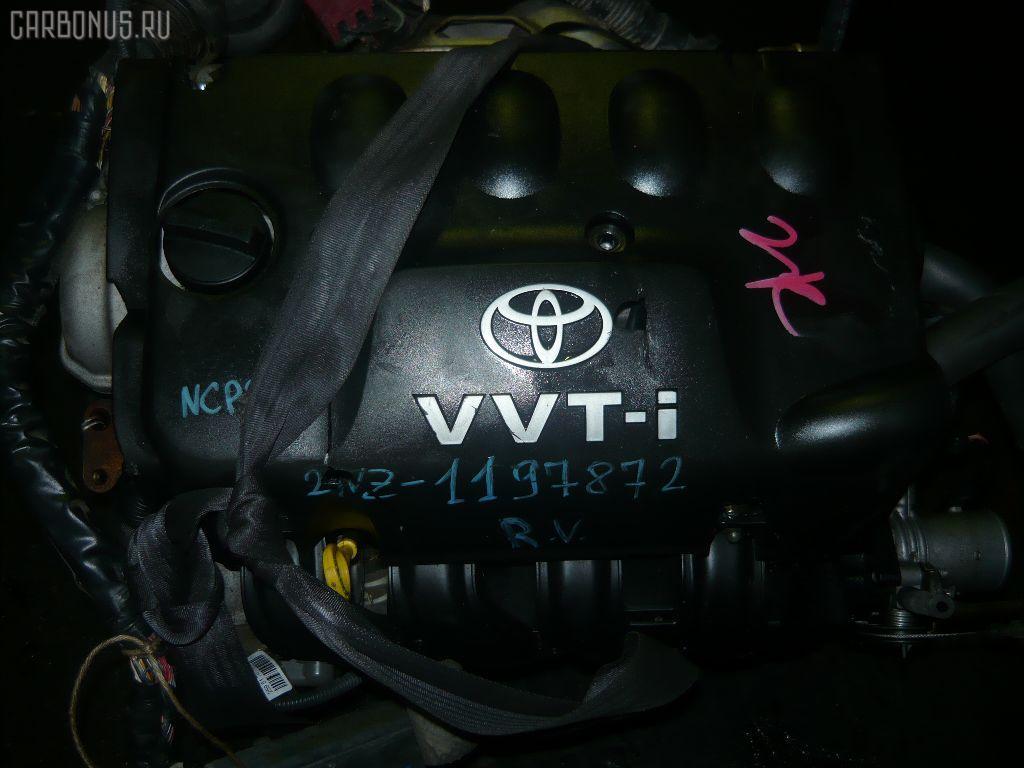 Двигатель TOYOTA PLATZ NCP16 2NZ-FE. Фото 6
