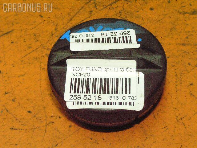 Крышка топливного бака TOYOTA PLATZ SCP11. Фото 5