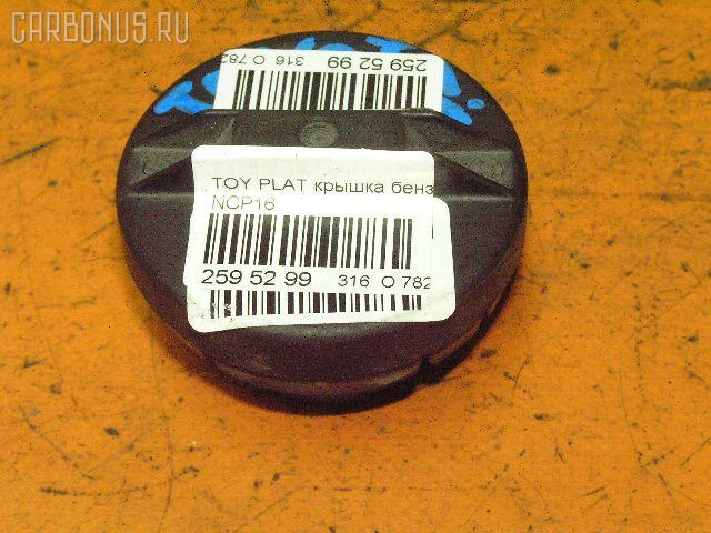 Крышка топливного бака TOYOTA PLATZ SCP11. Фото 6