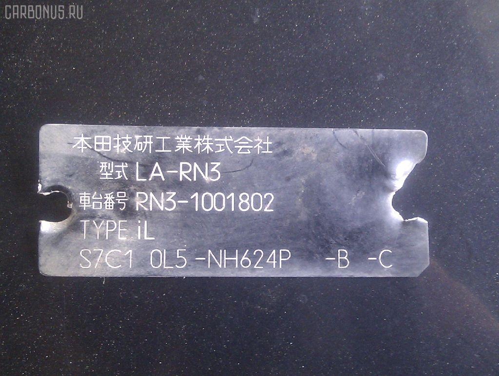 Планка телевизора HONDA STREAM RN3 K20A Фото 2