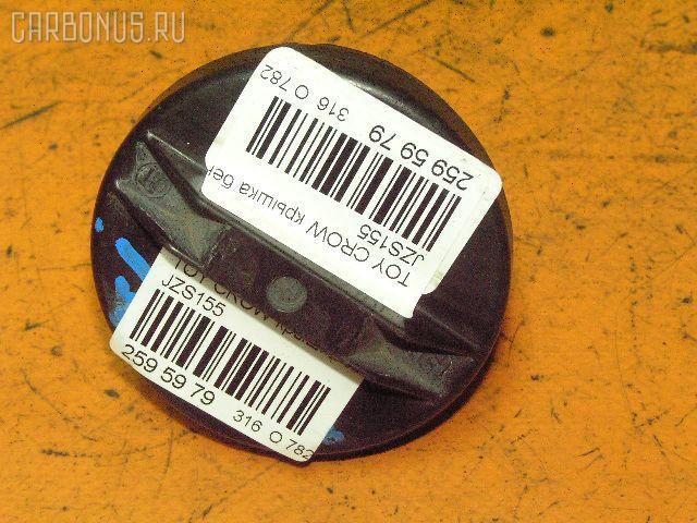 Крышка топливного бака TOYOTA CROWN JZS155. Фото 8