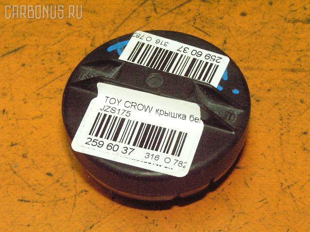 Крышка топливного бака TOYOTA CROWN JZS155. Фото 9