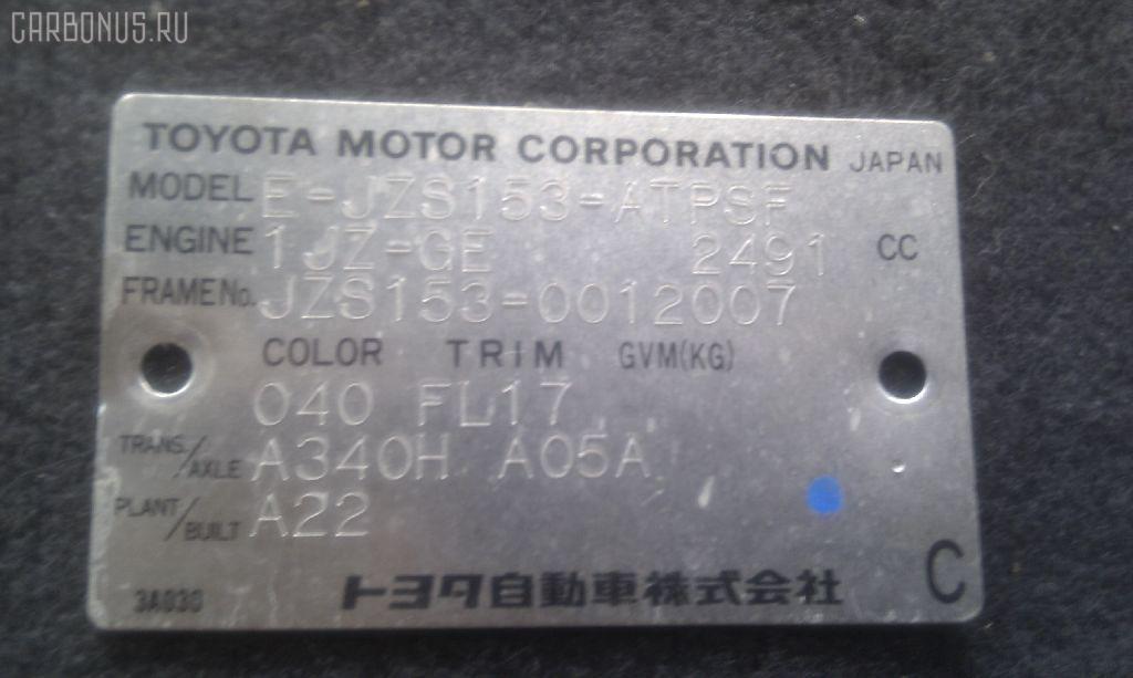 Радиатор кондиционера TOYOTA CROWN JZS153 1JZ-GE Фото 2