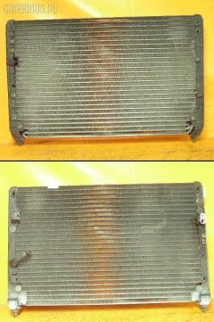 Радиатор кондиционера TOYOTA CROWN JZS153 1JZ-GE Фото 1