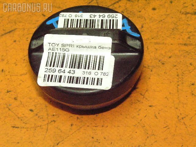 Крышка топливного бака TOYOTA COROLLA AE104. Фото 4