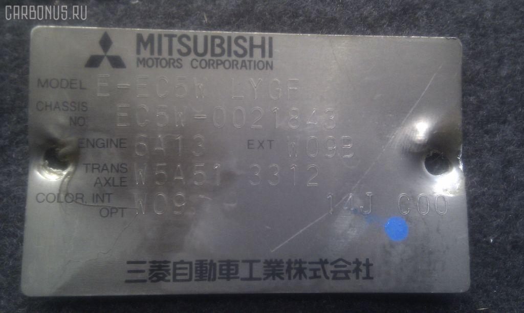 Рычаг MITSUBISHI LEGNUM EC5W Фото 2