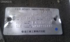 Крепление капота SUBARU LEGACY WAGON BH5 Фото 2