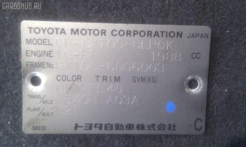 Блок управления климатконтроля TOYOTA CRESTA GX105 1G-FE Фото 2