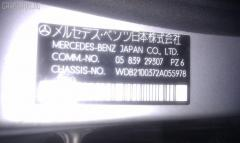 Подушка двигателя Mercedes-benz E-class W210.037 111.970 Фото 2