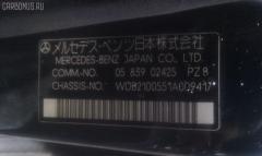 Главный тормозной цилиндр MERCEDES-BENZ E-CLASS W210.055 104.995 Фото 2