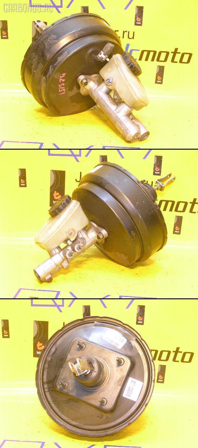 Главный тормозной цилиндр TOYOTA CROWN JZS151 1JZ-GE. Фото 2