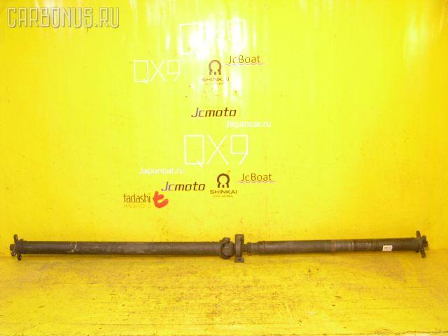 Кардан MERCEDES-BENZ S-CLASS W140.057 120.980 Фото 1