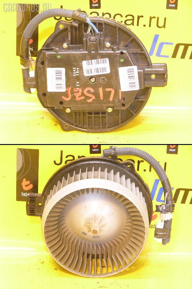 Мотор печки TOYOTA CROWN ESTATE JZS171W. Фото 1