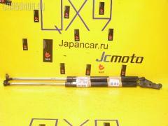 Амортизатор двери Toyota Crown estate JZS171W Фото 1