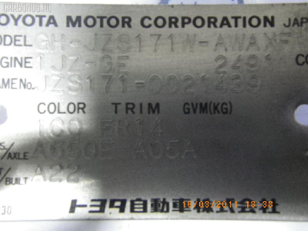 Дверь задняя TOYOTA CROWN ESTATE JZS171W Фото 2