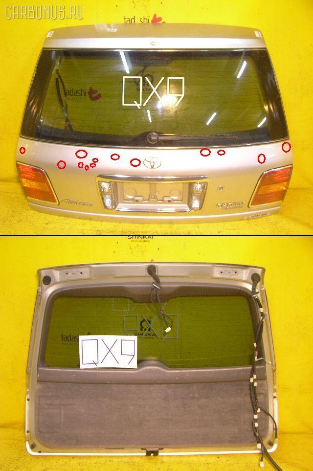 Дверь задняя Toyota Crown estate JZS171W Фото 1