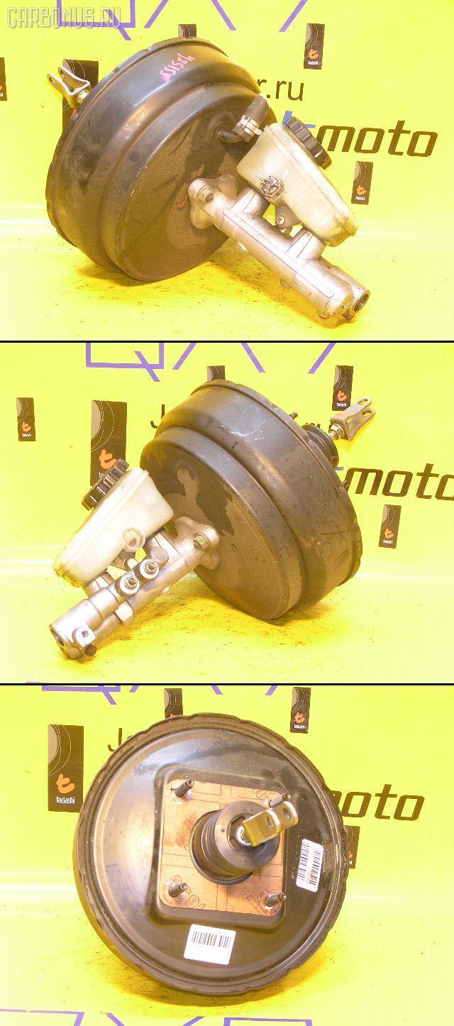 Главный тормозной цилиндр TOYOTA CROWN JZS155 2JZ-GE. Фото 5