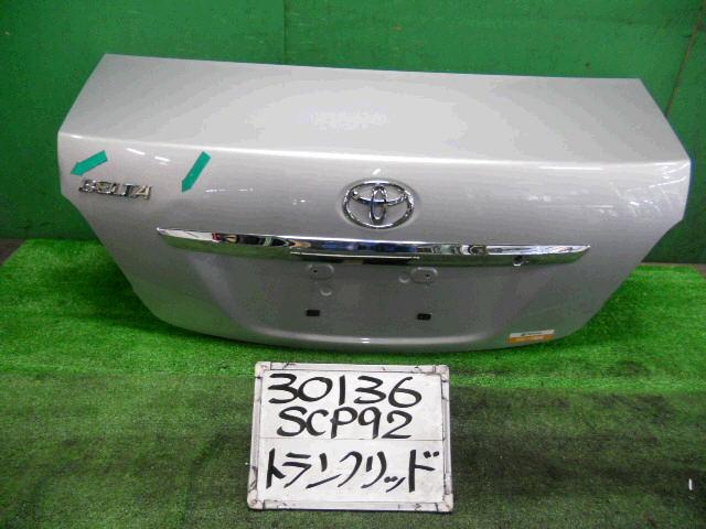 Крышка багажника TOYOTA BELTA SCP92. Фото 9
