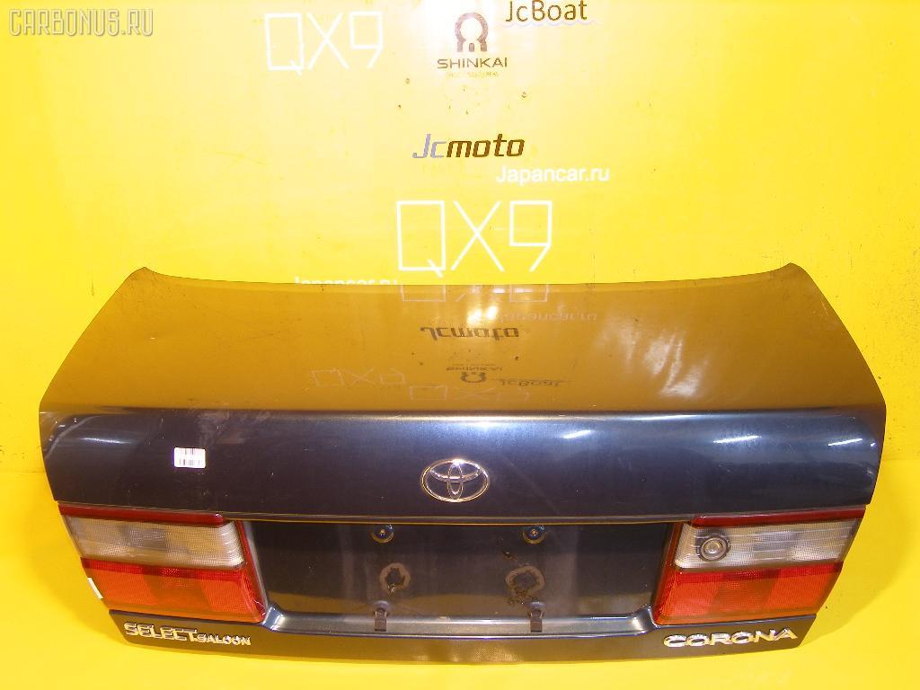 Крышка багажника TOYOTA CORONA AT190. Фото 9