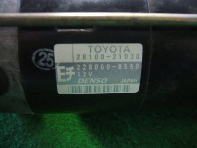 Стартер TOYOTA IST NCP60 2NZ-FE. Фото 5