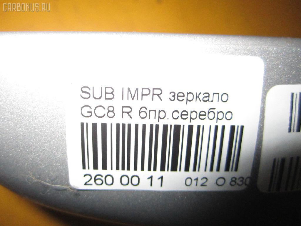 Зеркало двери боковой SUBARU IMPREZA WRX GC8 Фото 6