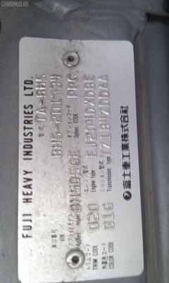 Крепление капота SUBARU LEGACY WAGON BH5 Фото 3