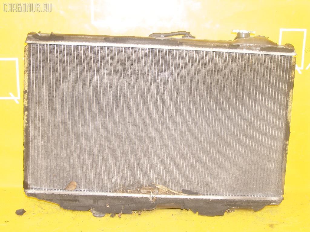 Радиатор ДВС TOYOTA CROWN MAJESTA UZS171 1UZ-FE. Фото 5
