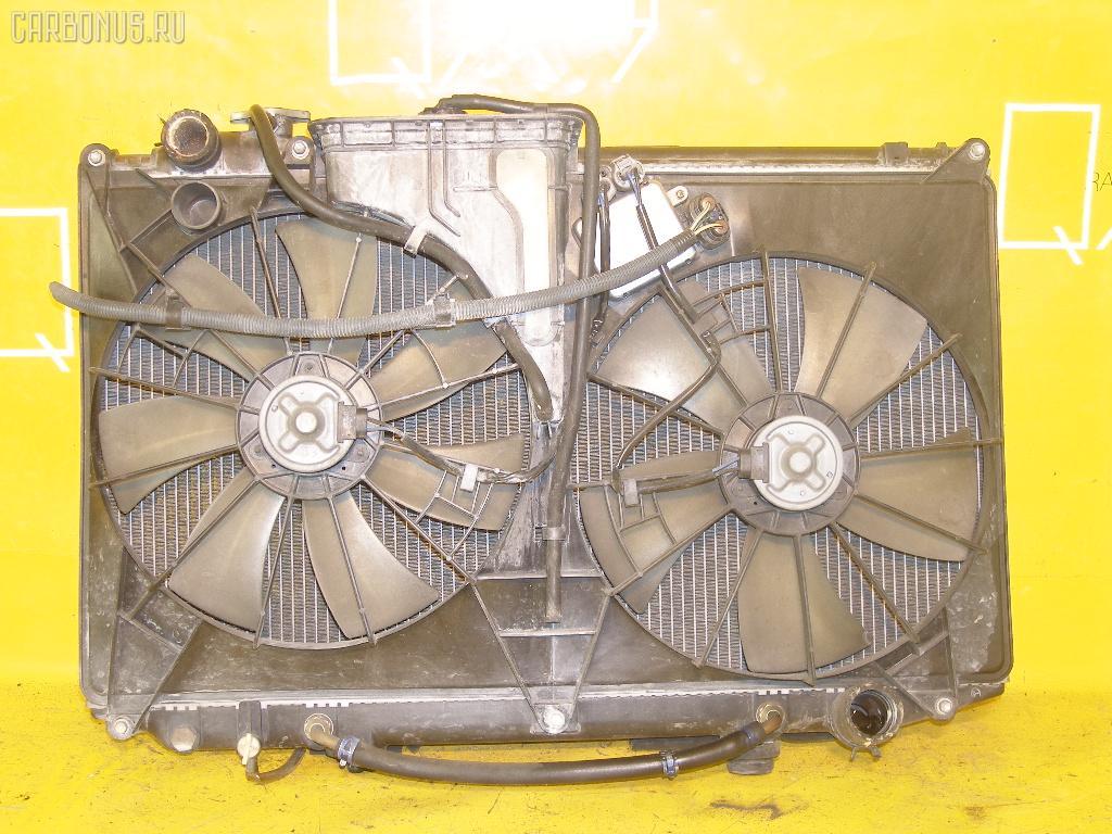 Радиатор ДВС TOYOTA CROWN MAJESTA UZS171 1UZ-FE. Фото 6