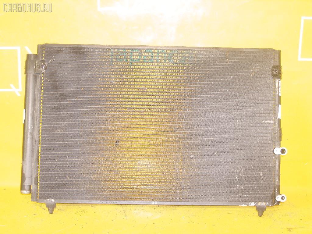 Радиатор кондиционера TOYOTA CROWN MAJESTA UZS171 1UZ-FE. Фото 4