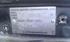 Блок ABS TOYOTA CELICA ST205 3S-GTE Фото 3