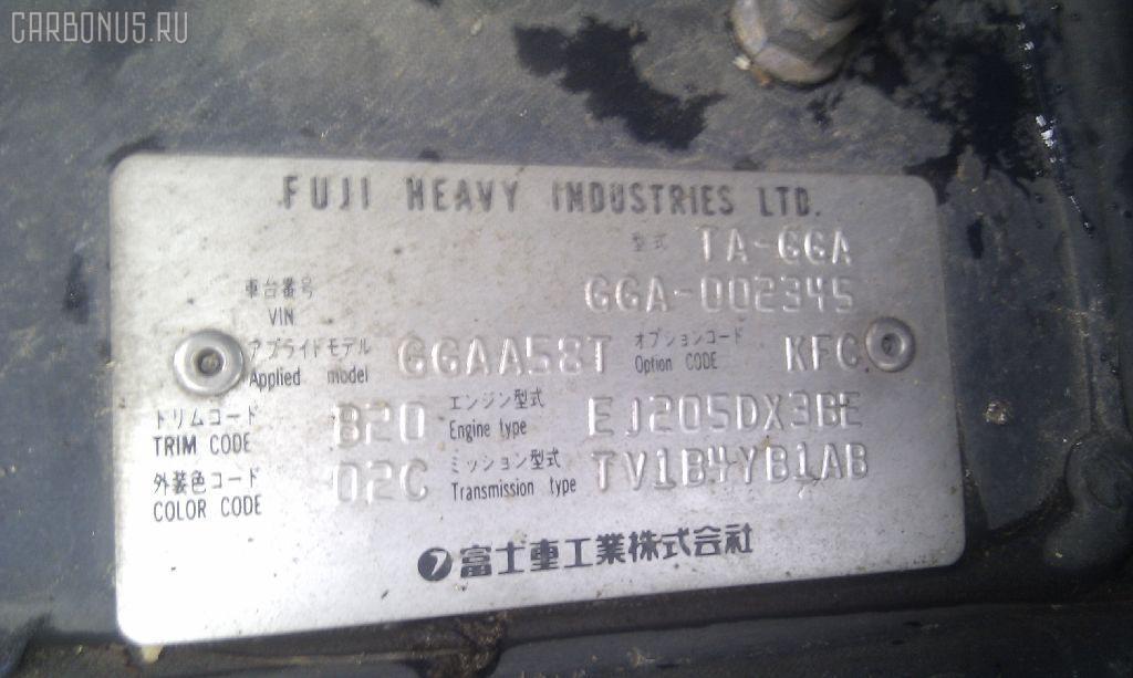 Радиатор кондиционера SUBARU IMPREZA WAGON GGA EJ20 Фото 4