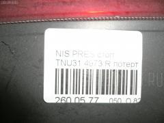 Стоп Nissan Presage TNU31 Фото 4
