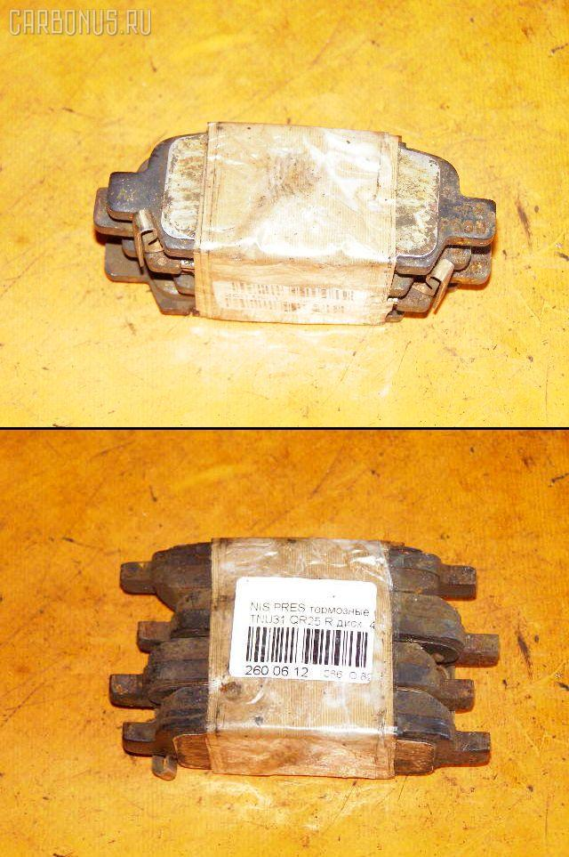 Тормозные колодки NISSAN X-TRAIL NT30 QR20DE. Фото 9