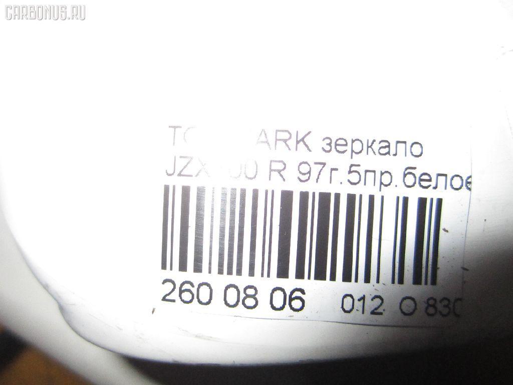 Зеркало двери боковой TOYOTA MARK II JZX100 Фото 5