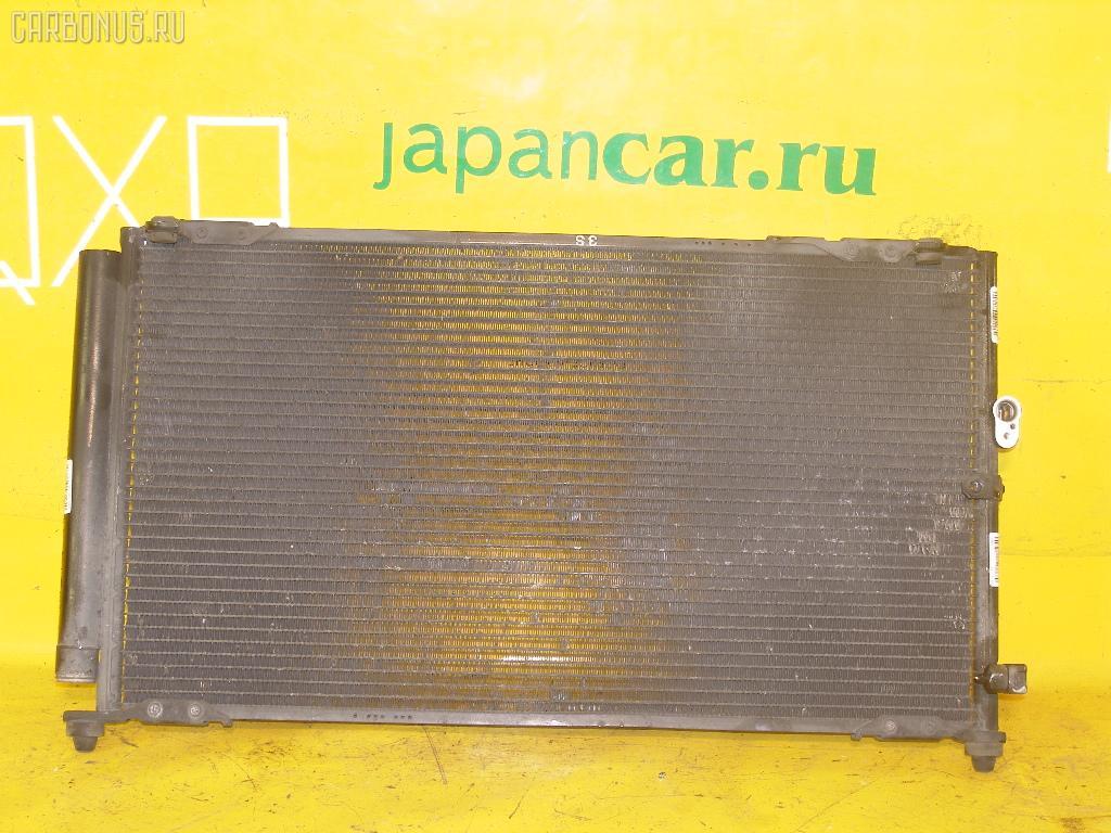 Радиатор кондиционера TOYOTA CHASER GX100 1G-FE. Фото 11