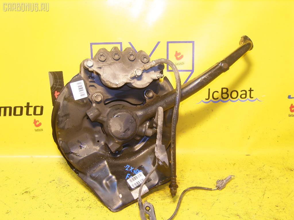 Ступица TOYOTA MARK II JZX100 1JZ-GTE. Фото 1