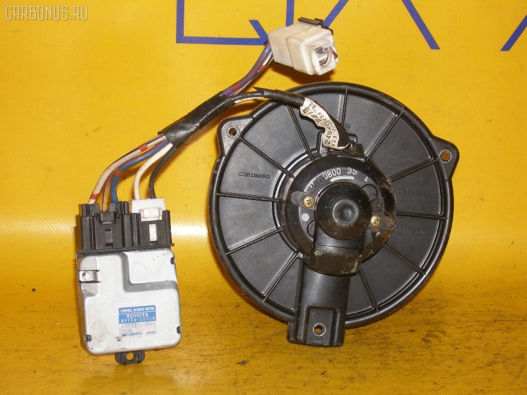 Мотор печки TOYOTA MARK II JZX100. Фото 3