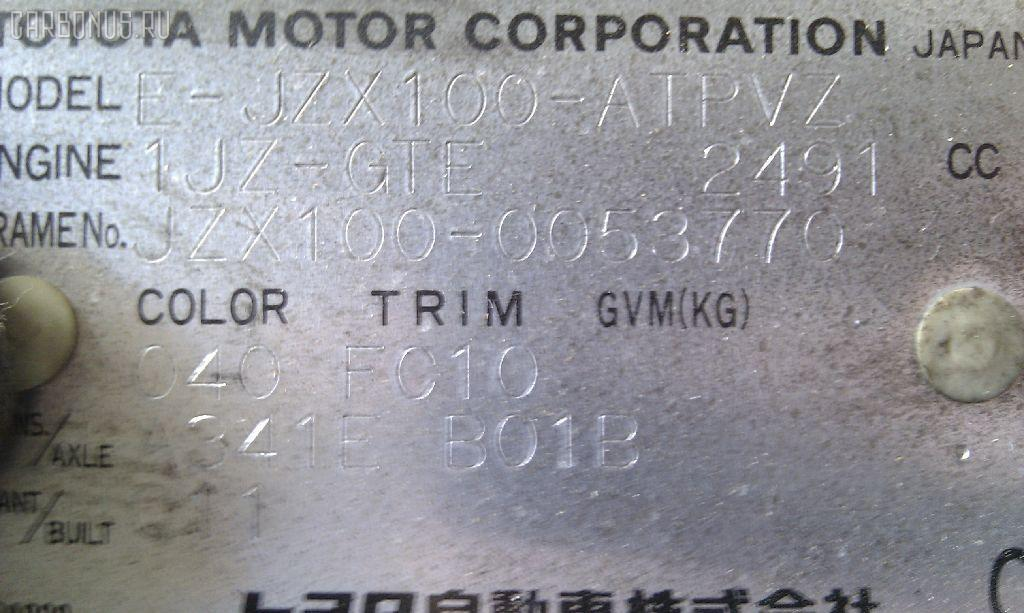 Радиатор интеркулера TOYOTA MARK II JZX100 1JZ-GTE Фото 2